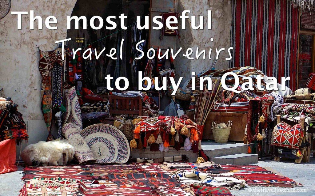 the most useful travel souvenirs to buy in qatar | Qatar Souvenirs | What to buy in Qatar | What to buy in Doha | Doha souvenir