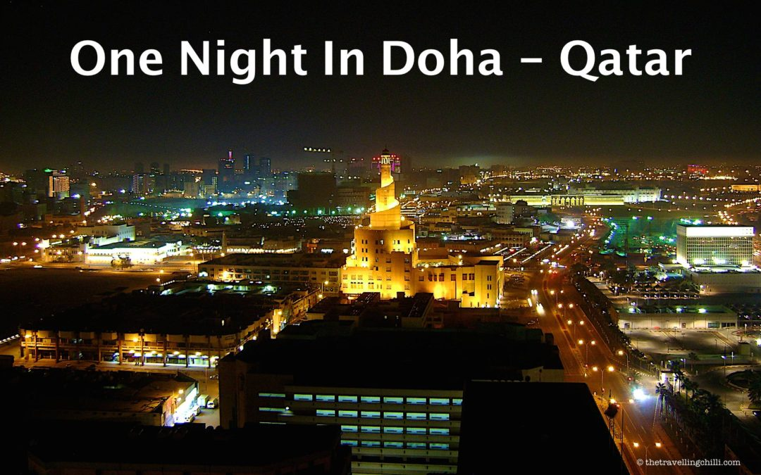 How to spend 24 hours in Doha Qatar