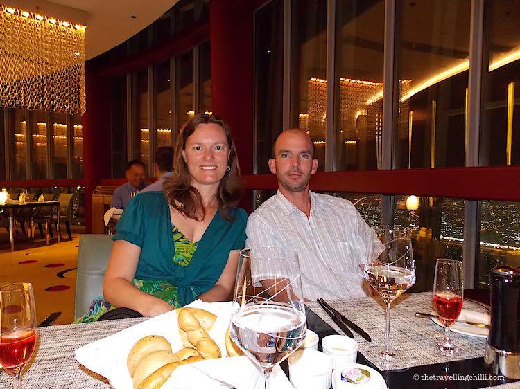 The Torch Revolving Restaurant Doha